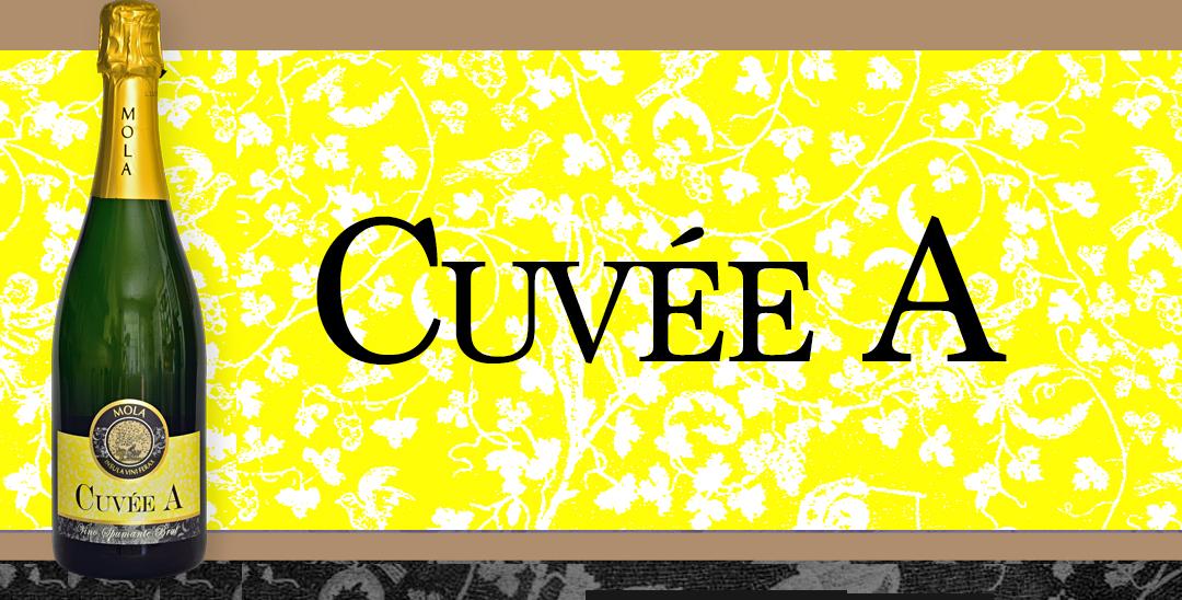 CUVEE A